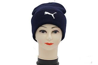 Вязаная шапка унисекс темно-синего цвета Puma (реплика).