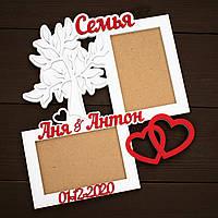 Фоторамка из дерева ( дата свадьбы )