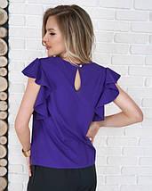 Фиолетовый блуза с вырезами и воланами, фото 2
