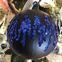 Елочный шар с матовым покрытием и узором из пайеток, 10см, цвет - индиго, фото 1