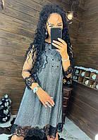 Женское платье-трапеция двойка люрекс и сетка с кружевом
