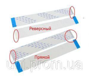 Uni / Шлейф FFC FPC AWM 12 пин 0,5 шаг 10 см 100 мм 12pin реверсный