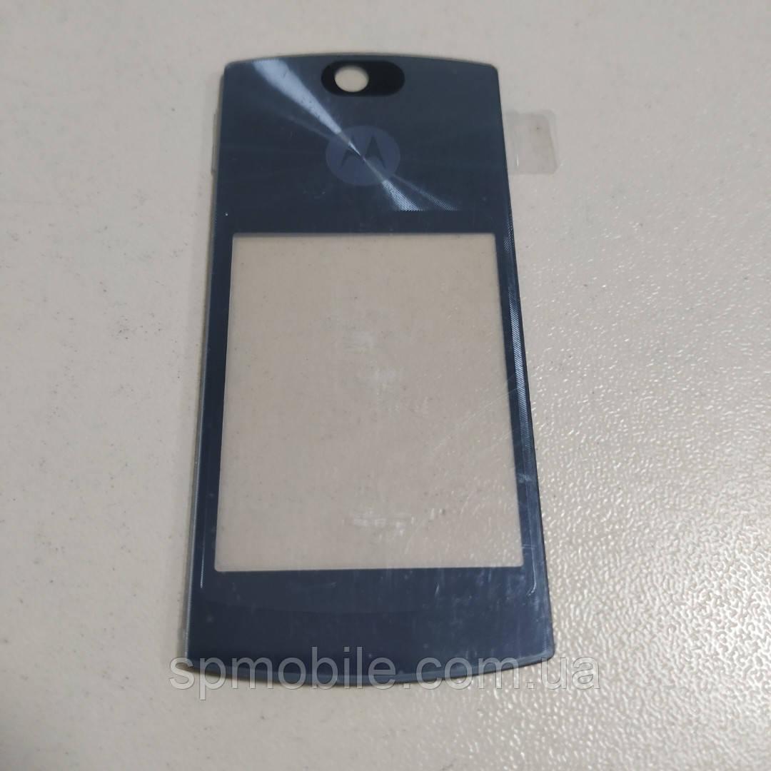 Захисне скло дисплея Motorola V8