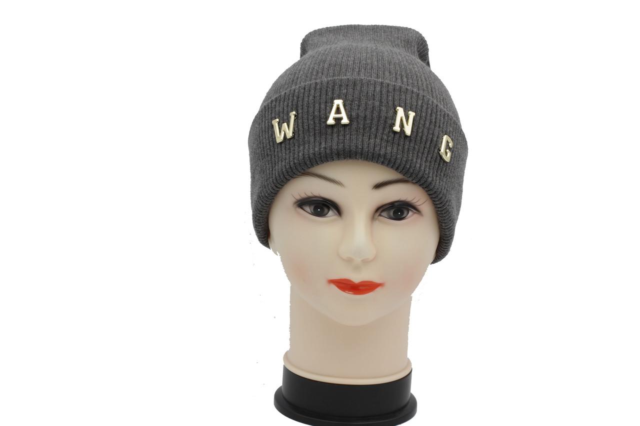 Вязаная утепленная женская шапка серого цвета WANG