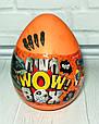 """Подарочный набор для творчества """"Dino WOW Box"""" ОРАНЖЕВЫЙ арт. DWB-01-01, фото 2"""