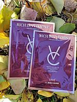 Тканевая  Маска для лица VHA Rich in vitamin C