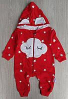 Комбинезон Murat Baby, 0-3-6-9 мес, двухнить, на молнии, звездочки, красный