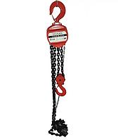 Таль цепная ручная, Vulkan HS-C 5Т, 3м