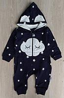 Комбинезон Murat Baby, 0-3-6-9 мес, двухнить, на молнии, звездочки, темно синий