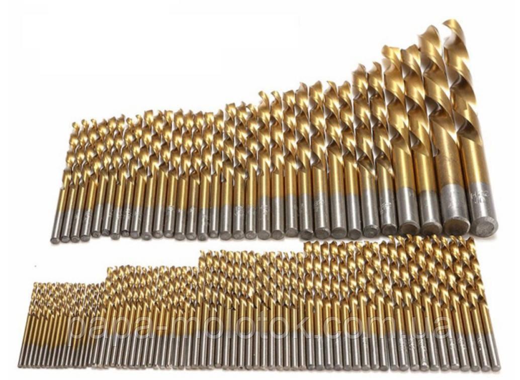 Сверла набор 1,5-10 мм. Из быстрорежущей стали с титановым покрытием 99 шт.