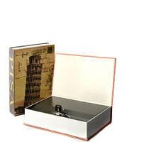 Книга-сейф MK 0791 (Пиза), сейф книга,книга-шкатулка,оригинальные подарки для интерьера,сейф в виде книги