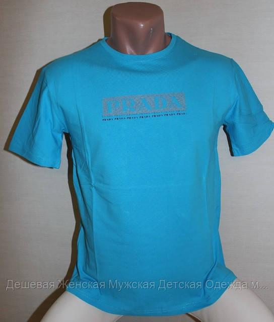 Брендовая мужская футболка турция PRADA