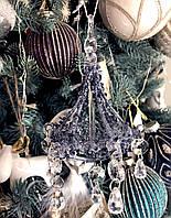 Новогоднее елочное украшение Люстра с декором из бисера, 15 см, фото 1