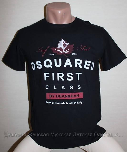Брендовая мужская футболка турция DSQURED