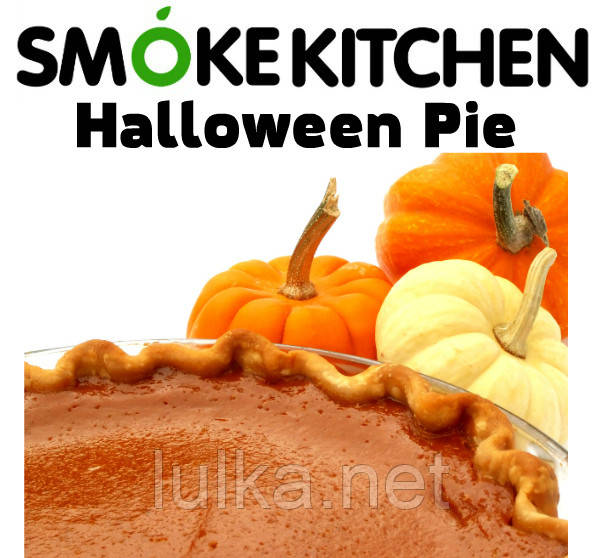 Ароматизатор Smoke Kitchen Halloween Pie (Тыквенный пирог) 5 мл