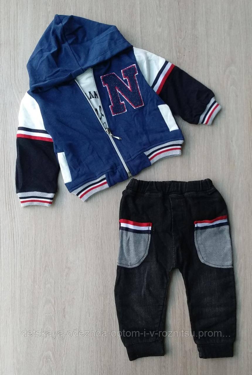 Костюм на мальчика Novy,12-18-24 мес,  тройка, двунить, N, синий