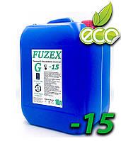 Антифриз для систем отопления (теплоноситель) Fuzex G