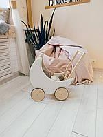 Деревянная коляска-луна для кукол Moon White без постельки для кукол