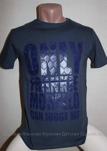 Брендовая мужская футболка турция FRANKIO MORELLO