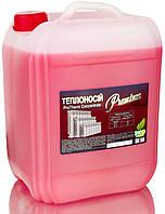 Незамерзающий теплоноситель на пропиленгликоле (концентрат) TM Premium
