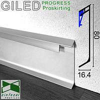 Алюминиевый плинтус с LED-подствекой Progress PROSKIRTING GILED, 80х16,4х2000мм.
