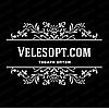 """Інтернет-магазин """"Велес"""" Продаж обідніх Турецьких комплектів"""