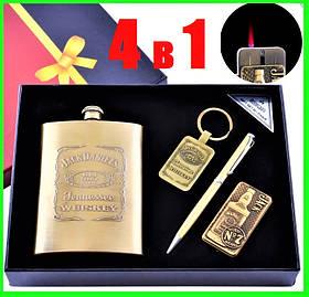 Подарочный Набор 4 в 1 Jack Daniel's (  фляга, ручка, зажигалка, брелок )
