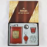 Подарочный Набор 5 в 1 Jack Daniel's ( фляга, лейка, рюмка, пепельница и кусачки для ногтей ), фото 9