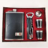 Подарочный Набор 5 в 1 ( фляга, лейка, рюмки и универсальный нож ), фото 6