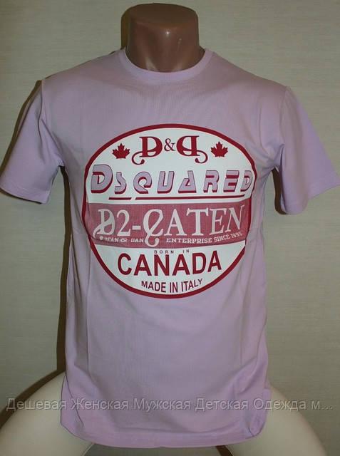 Брендовая мужская футболка турция DSQURED2