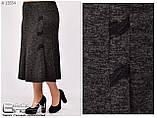 Теплая женская юбка ангора софт в большом размере  Размеры: 52.54.56.58.60.62.64.66.68, фото 2