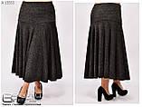 Теплая женская юбка ангора софт в большом размере  Размеры: 50.52.54.56.58.60.62.64.66.68., фото 2