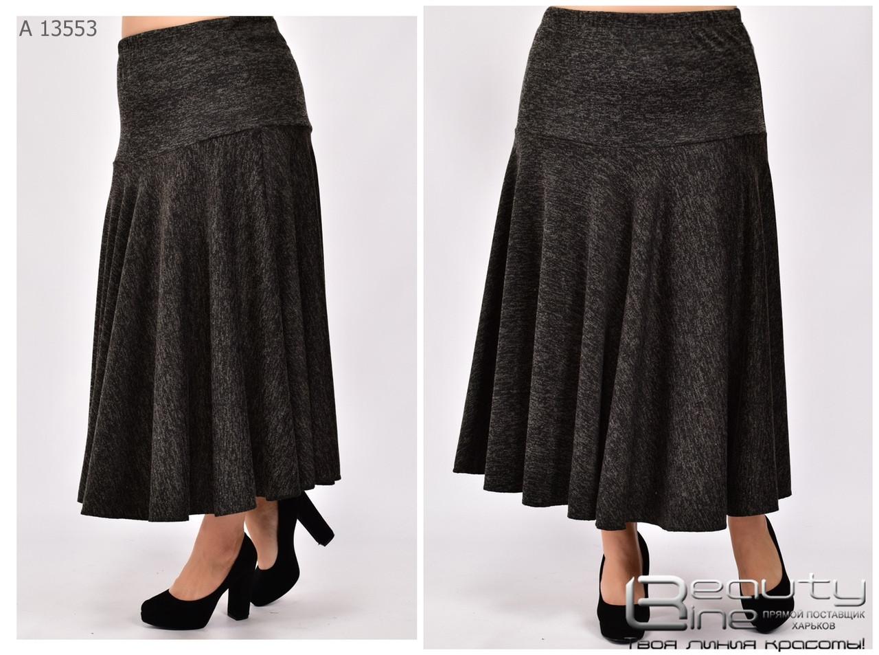 Теплая женская юбка ангора софт в большом размере  Размеры: 50.52.54.56.58.60.62.64.66.68.