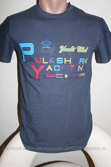 Брендовая мужская футболка турция PAUL SHARK