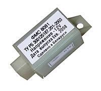 Блок ФМС 8081 включения и выключения реле стартера