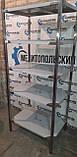 Стелаж виробничий 2100х500х1800 4 полиці з 201 нержавіючої сталі, фото 5