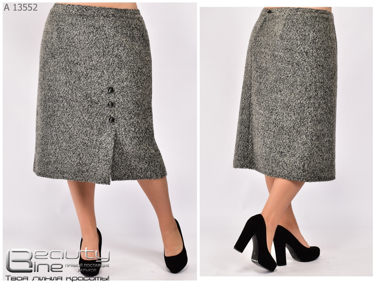 Теплая женская юбка в большом размере  Размеры: 50.52.54.56.58.60.62.64.66.68.