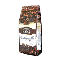 Кофе в зернах Віденська кава Espresso VENDING,  1кг