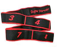 Резинка для растяжки Super Dancer 8 петель (12-15 кг)