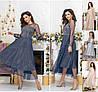 Р 42-48 Нарядное блестящее платье с сеткой средней длины 22985