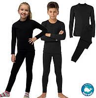 Детское термобелье BIOACTIVE комплект (кофта +штаны) / термобілизна дитяча