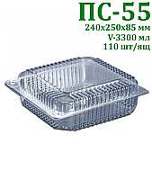 Блістерна одноразова упаковка для кондитерських виробів ПС-55 (3300 мл) 110шт/ящ