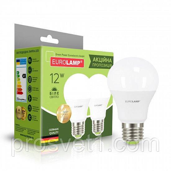 Промо-набор EUROLAMP LED A60 12W E27 4000K 220V акция 1+1