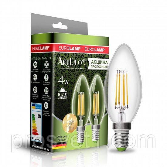 Промо-набір EUROLAMP LED філамент CL 4W E14 4000K 220V акція 1+1