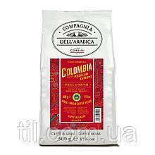 КОЛУМБИЯ МЕДЕЛЬИН СУПРЕМО Кофе в зернах - 500 гр. 100% арабика