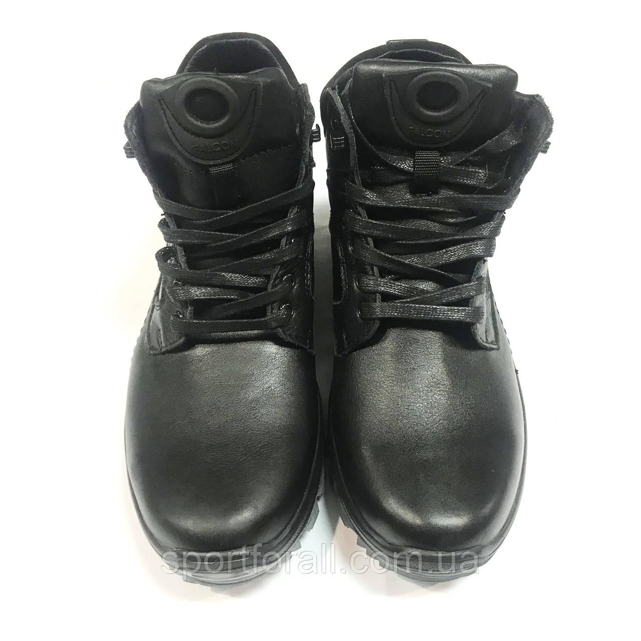 Мужские кожаные зимние ботинки  Falkon р.40,43,44,45