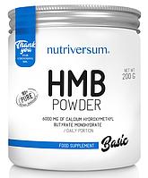 Аминокислоты Nutriversum HMB, 200g