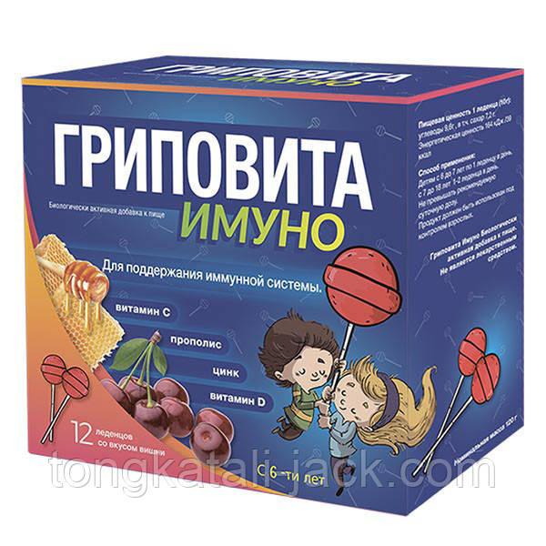Гриповіта Імуно льодяники зі смаком вишні №12 (Вітамін С,D + Цинк)