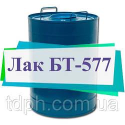 БТ-577 лак кузбасслак