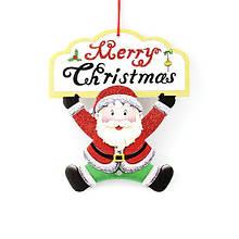 Прикраса новорічна карт. Angel Gifts, AG46831